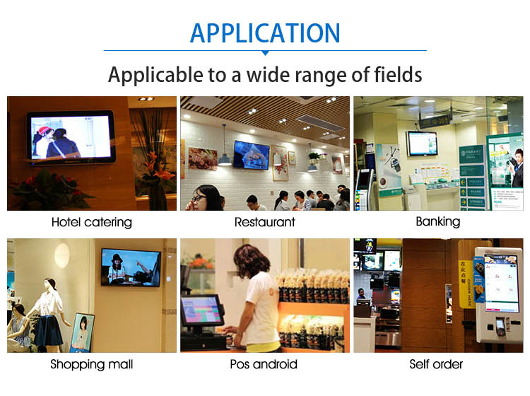 APPLICATION | Applicable to a wide range of fields: Hotel catering, Shopping mall, Pos android, Self order