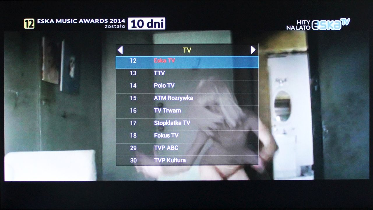 Тюнер эфирного телевидения